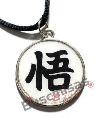 DBZ-06 - Colar Medalha kanji