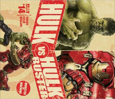 Mouse Pad - Hulk Vs Hulk Buster