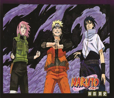 Mouse Pad - Time 7 - Naruto
