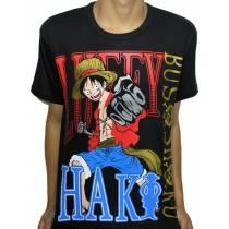 Camisa Haki Luffy - One Piece