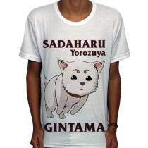 Camisa SB - Sadaharu - Gintama