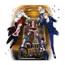 Mouse Pad - Dance With Devils