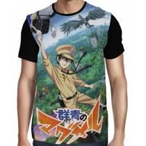 Camisa FULL Gunjou no Magmel