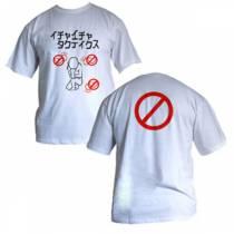 Camisa Naruto - Icha Icha Tatics - Modelo 01