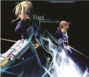 Mouse Pad - Dark Saber - Fate/Stay Night