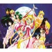 Mouse Pad - Sailor Stars - Sailor Moon